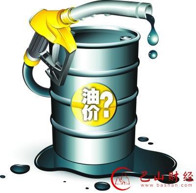 发改委,成品油,价格,不得,低于,40美元/桶