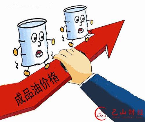 成品油价格改革如何行稳致远