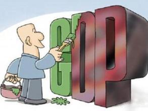国家统计局:中国去年GDP涨6.9% 创25年新低