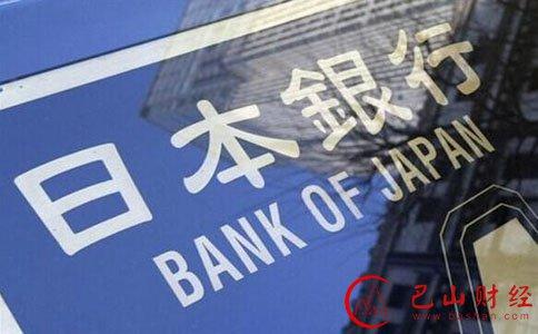 日本央行(BOJ)周二(2月16日)开始实施负利率的第一天,但金融市场已经认定是这是一个失败之举,凸显出在全球市场动荡的局面下,该央行可用来刺激经济成长的选择已经不多。