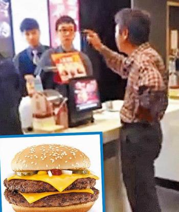 男子,出巡,麦当劳,点餐,3万多